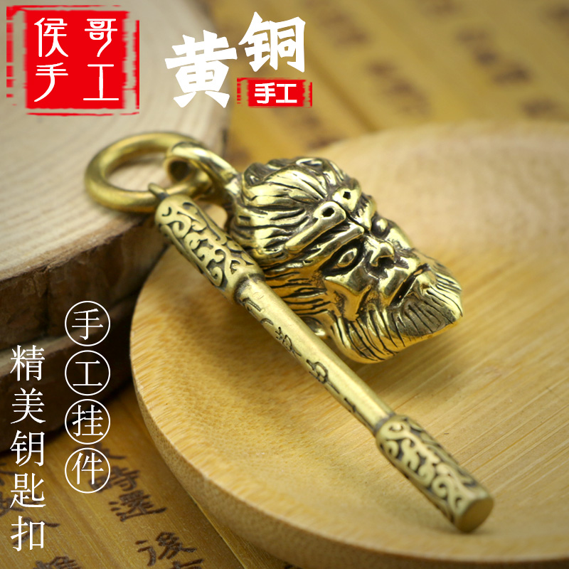 Chinese Master Hand lettering 3.3 inch old brass snuff bottle M721