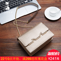 Jin Huli Joker fashion simple leather small bag