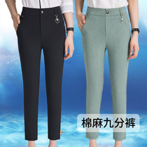 High waist thin section middle-aged big code cotton Hemp mother nine cent pants