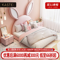 Rabbit 牀 ears children牀 girl pink dream castle cartoon girl princess 牀 ins net red 牀 Northern Europe