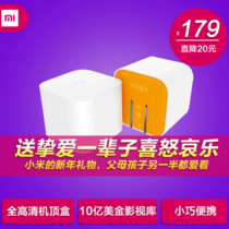 Xiaomi millet millet mini TV box small box Web TV set top box player