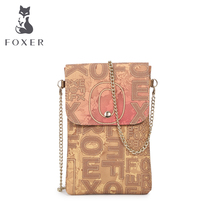 Jin Huli mini print one-shoulder fashion chain wallet