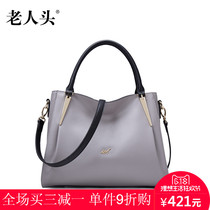 Old leather fashion ladies casual simple shoulder bag