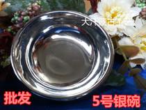 Silver bowl drinking bowl imitation silver bowl wine glass Inner Mongolia craft gift decoration toast plated silver bowl Meng dining room tableware