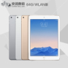 分期Apple/苹果 iPad Air 2 WLAN 64GB Air2 WIFI平板电脑 ipad6
