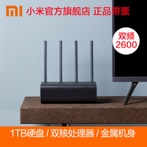 Millet intelligent wireless dual-band router HD line of high-speed home four days through WiFi router