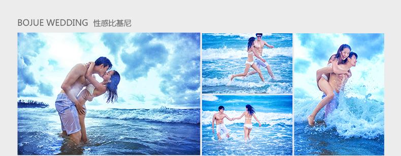 青岛三亚 丽江普吉岛婚纱 摄影