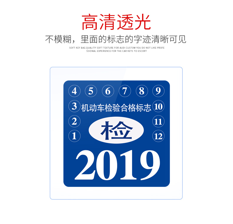2019交强险标志用贴吗?现在的交强险没有标贴了吗?  广州本地宝