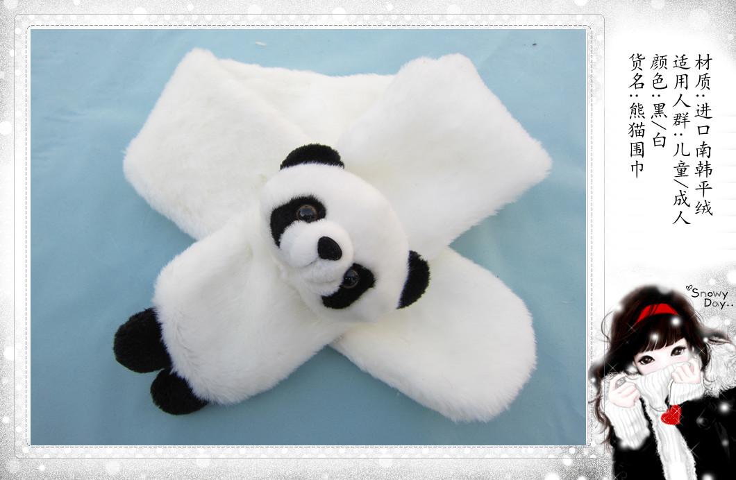 热卖熊猫围巾公仔造型 围脖 卡通可爱保暖儿童成人礼物毛绒亲子款爆款