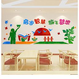 热卖蜡笔创意幼儿园墙面装饰贴画3d立体墙贴美术教室儿童画室布置贴纸图片