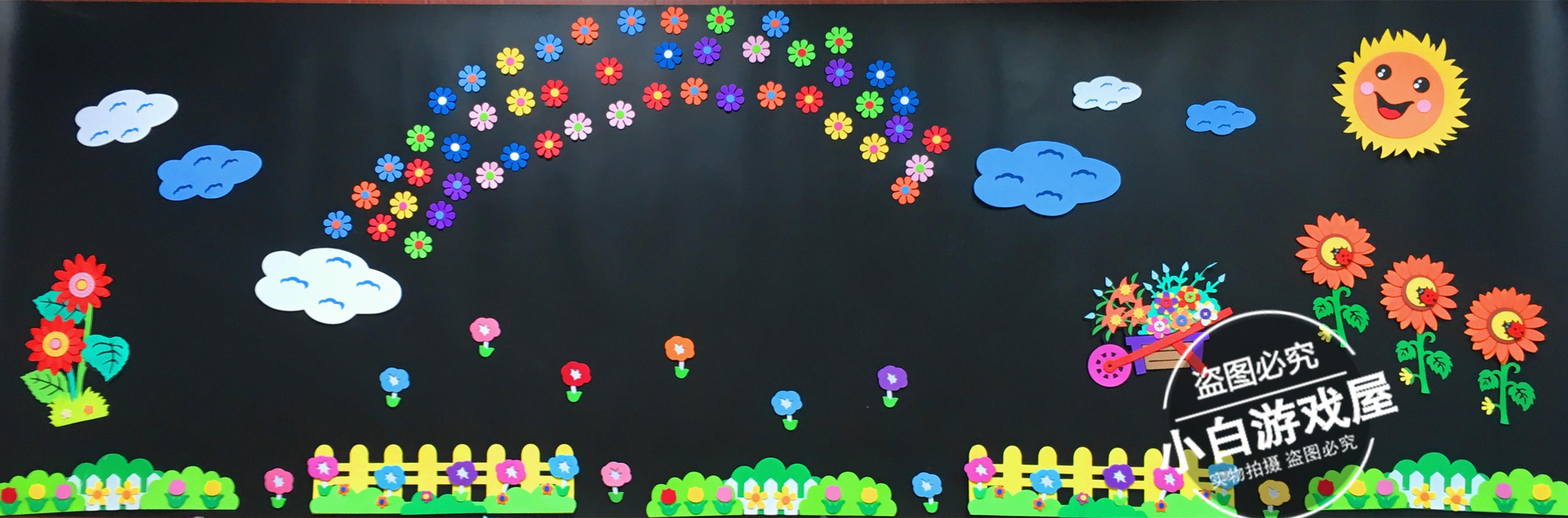 热卖幼儿园小学教室墙面环境布置材料墙黑板报泡沫围栏栅栏装饰品栏杆图片