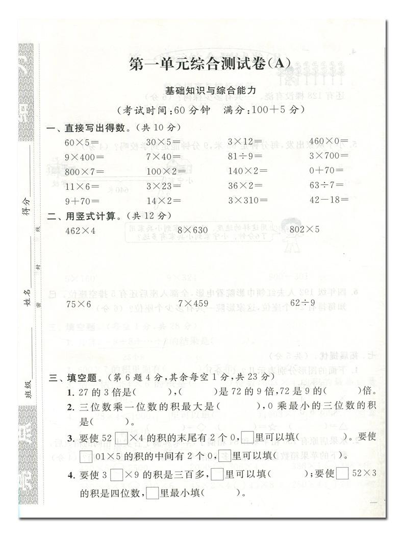 详情详情页.内容高中页.深圳在目录上怎样才能图片