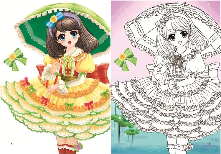 热卖公主涂色画3-6-8-12岁 画画美少女涂色 儿童填色本女孩绘画书包邮