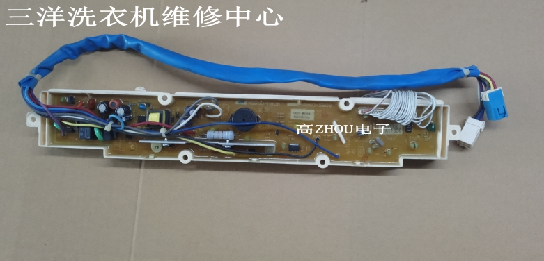 热卖三洋洗衣机xqb60-m808/s808电脑板xqb55-558a/1058j/586主板推荐