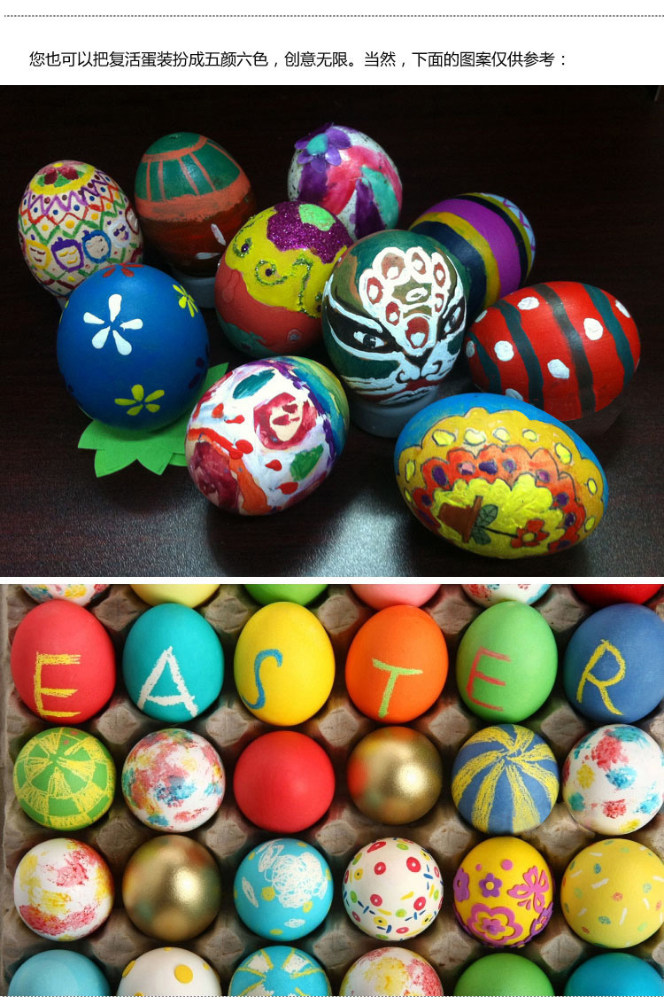 热卖简笔画diy彩蛋儿童卡通彩绘手工蛋壳幼儿制作益智玩具六一小礼物图片