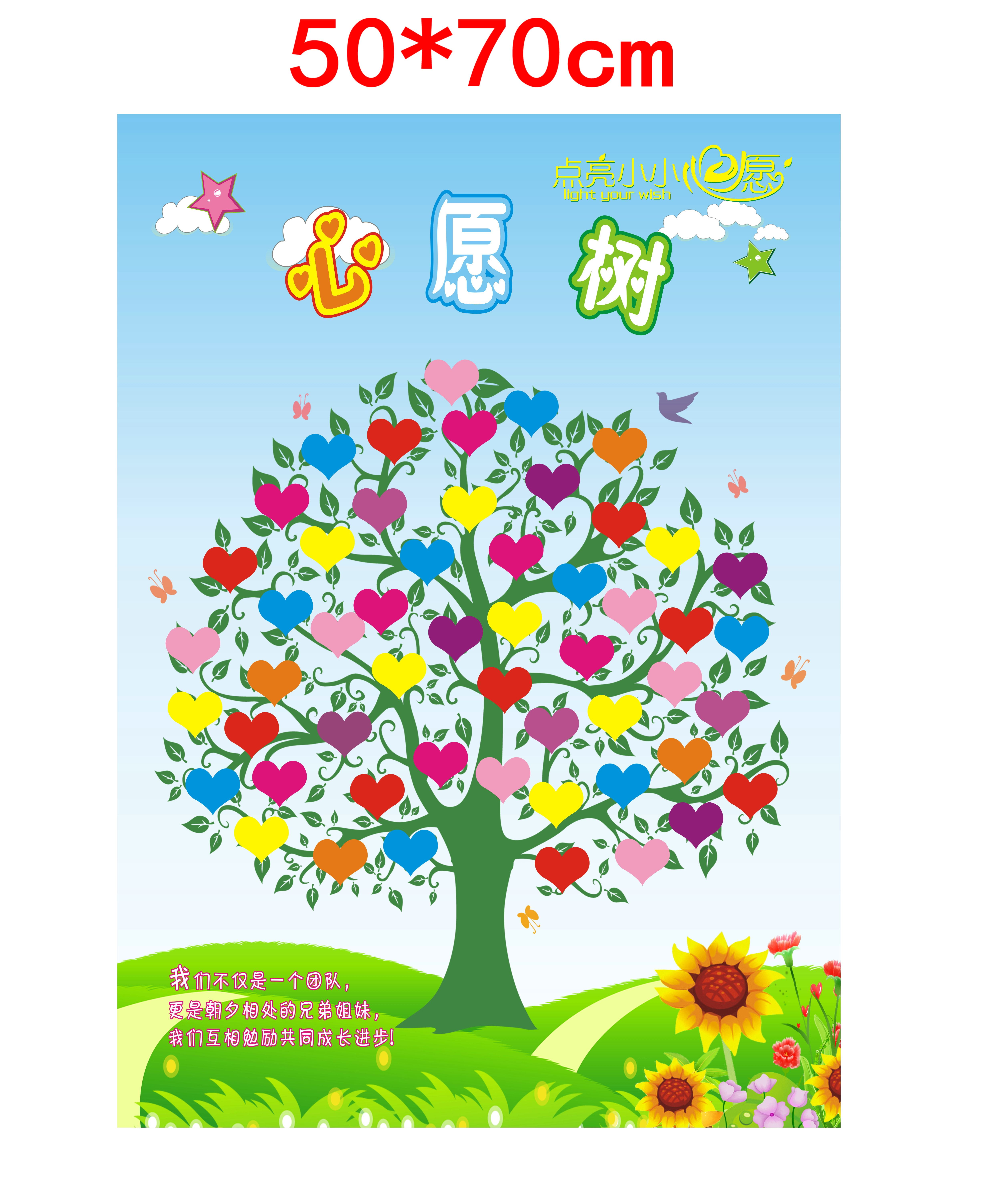 幼儿园小红花奖励贴纸儿童房间小组评比栏每周表格墙图片