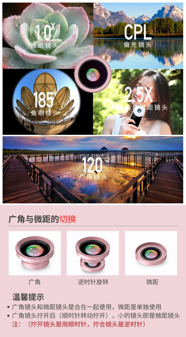 云盘360自拍_热卖50环形放大自拍照摄影迷你360度望远高清华为手机广角摄像头 oppo