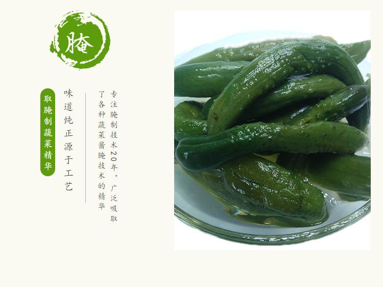 ��.�zgd�.�ym~yK^�xnX�_热卖锦州百合虾油小黄瓜 腌菜酱菜125g*6袋包邮 东北