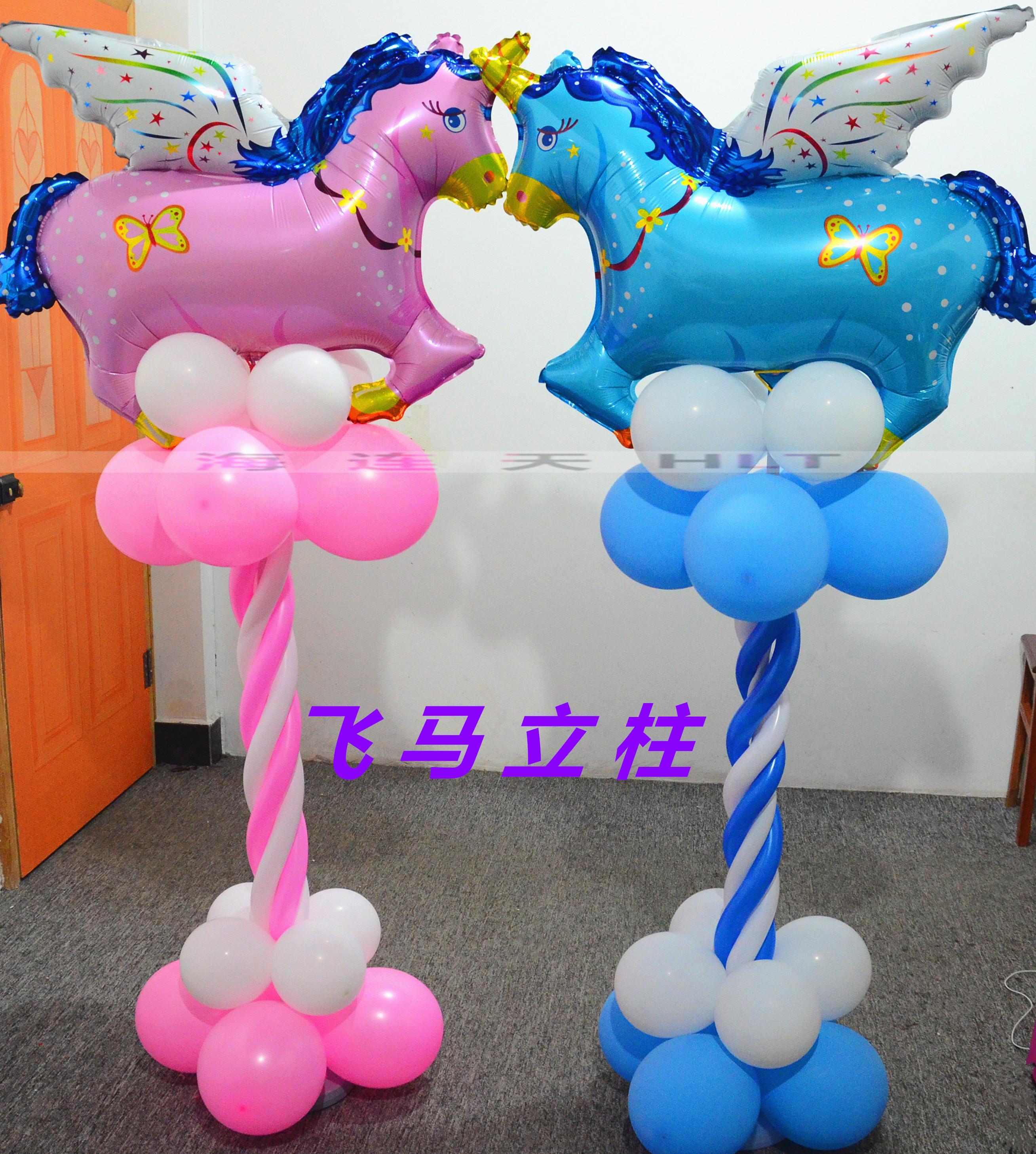 气球造型立柱 店铺开业装饰生日圣诞节派对活动气球图片