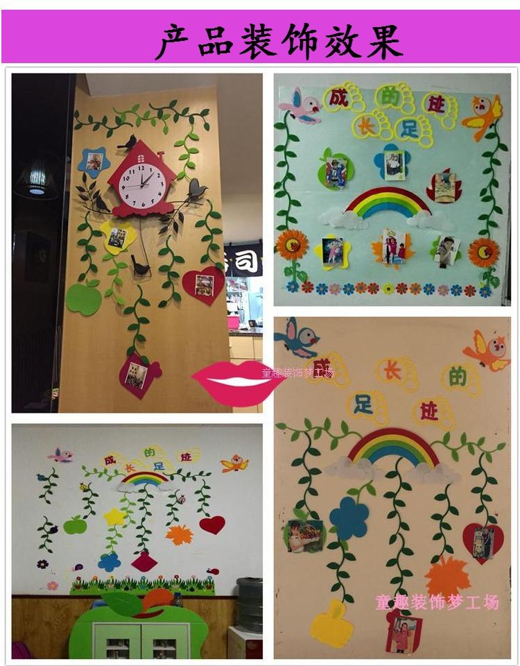 热卖幼儿园墙面装饰区角学校布置教室早教走廊儿童创意主题墙贴画新年