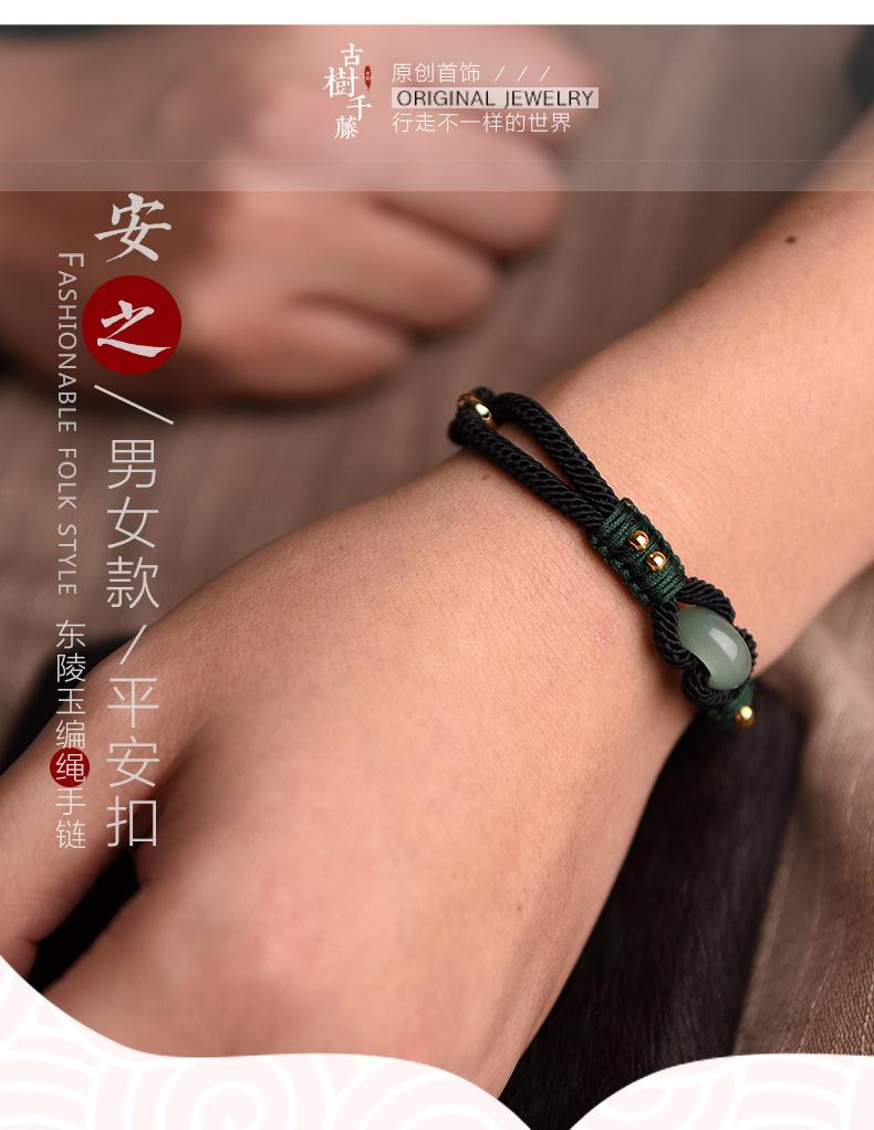 热卖新款手工编织手绳简约个性红绳手链女复古东陵玉镀金编织男士饰品
