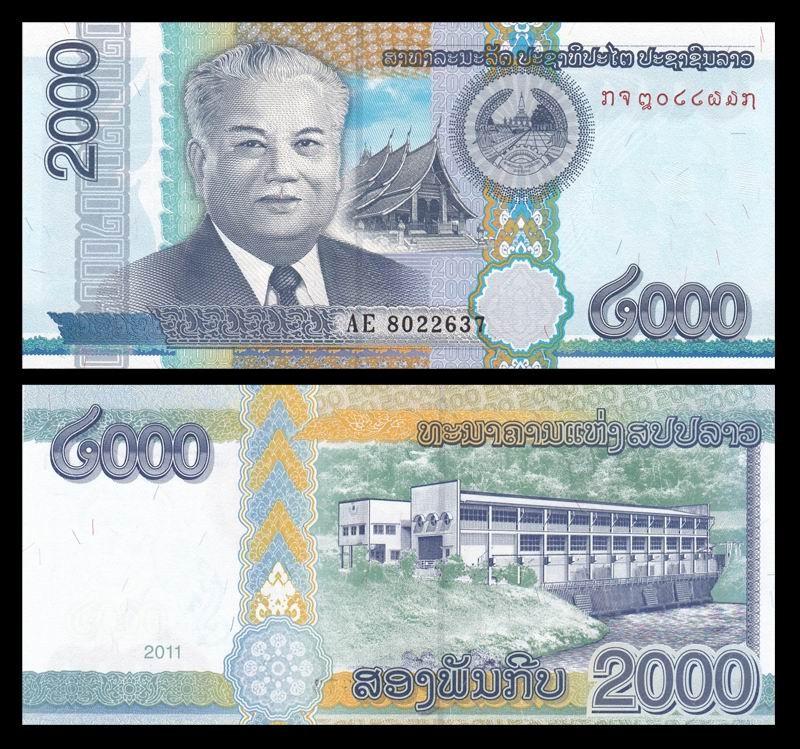 全新老挝2000基普纪念币 纸币 亚洲缅甸柬埔寨越南