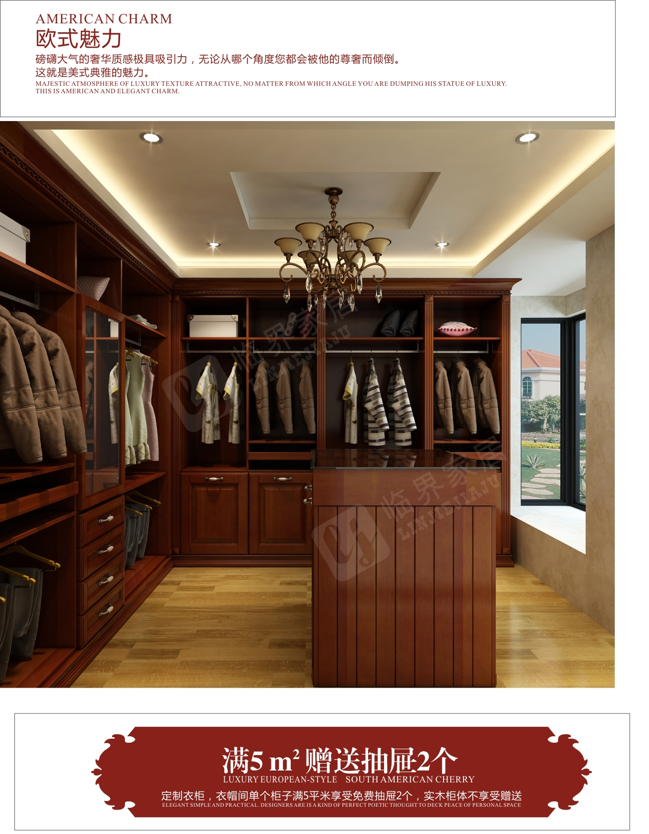 重庆临界实木衣柜衣帽间定做新中式红橡木柜子整体图片