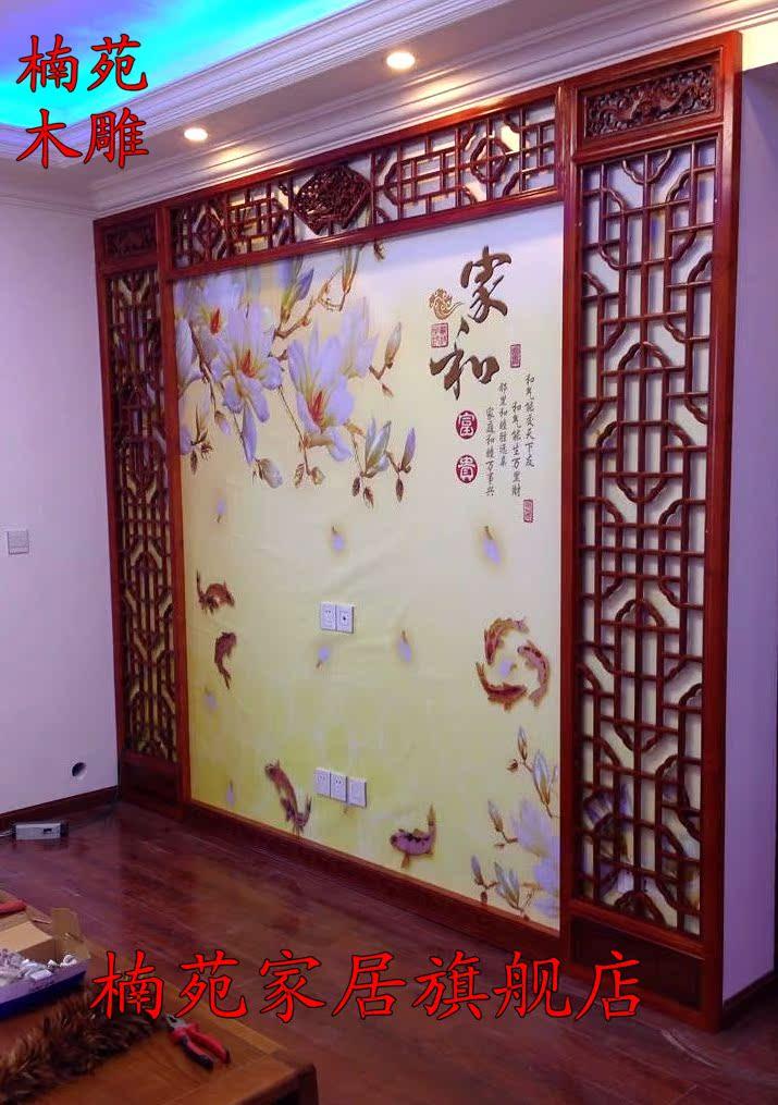 东阳木雕 电视床背景墙 仿古门窗实木镂空花格 中式图片