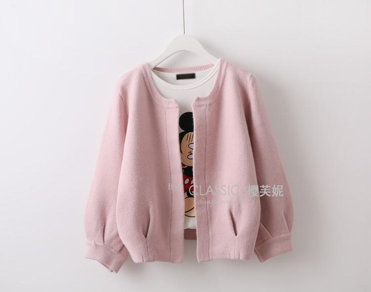 针织开衫女宽松慵懒风毛衣外套