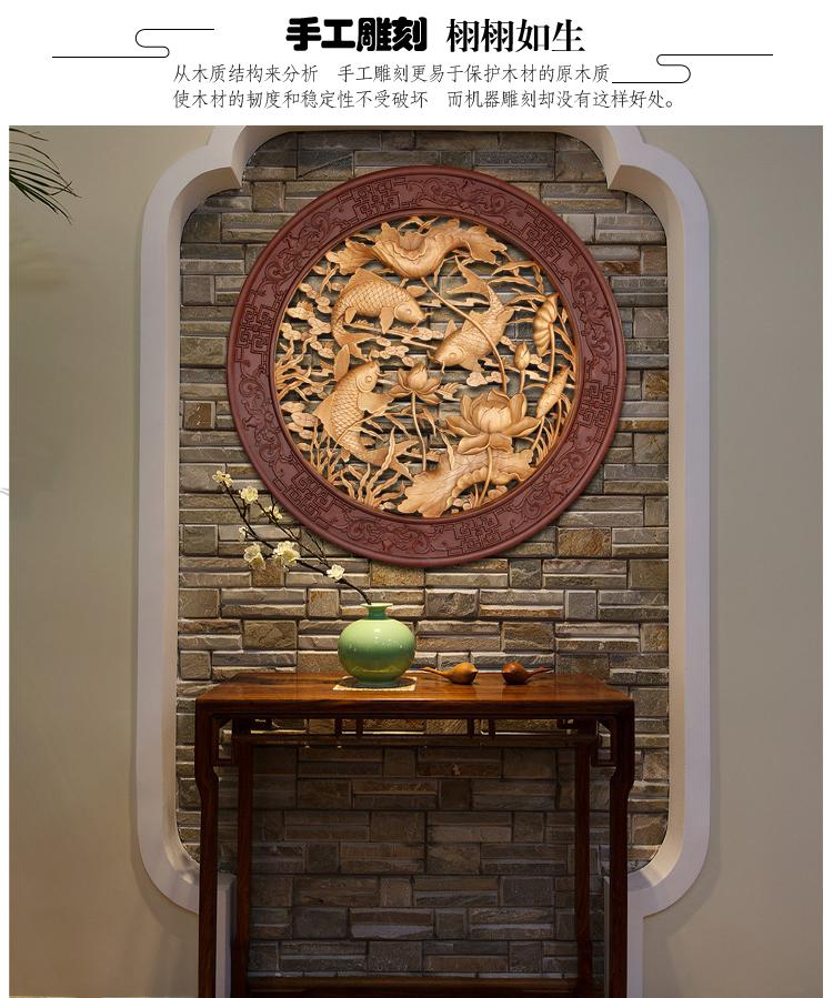 热卖东阳木雕挂件 手工木头雕刻画工艺品中式客厅实木质艺术年年有余图片