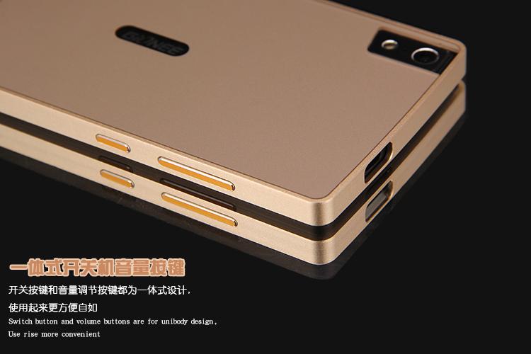 金立GN878手机外壳