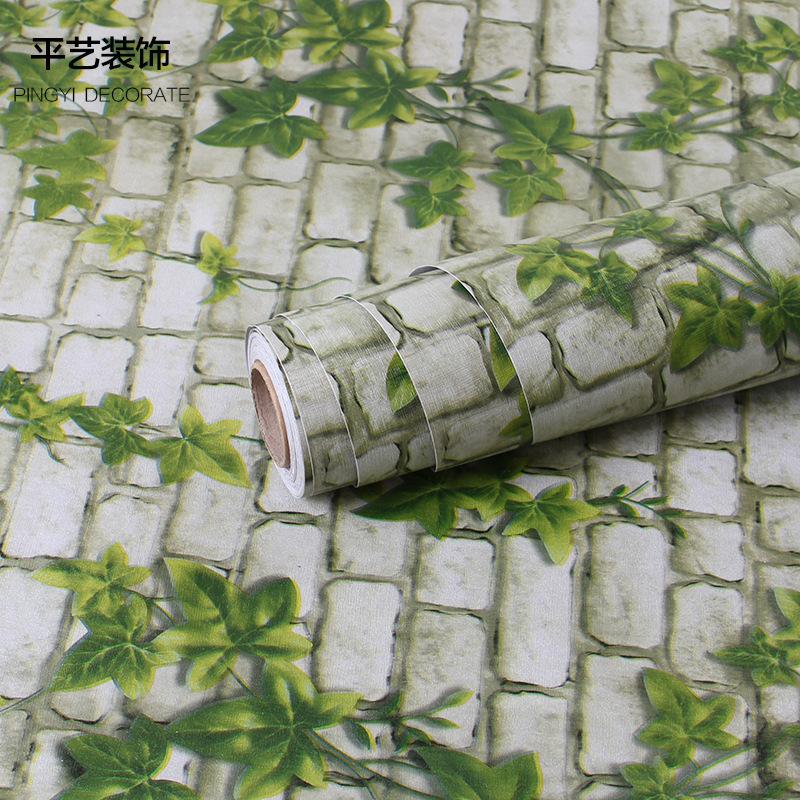 自粘蓝天绿叶白云天花板墙纸壁纸房顶屋顶装饰室内天空墙贴3d立体图片