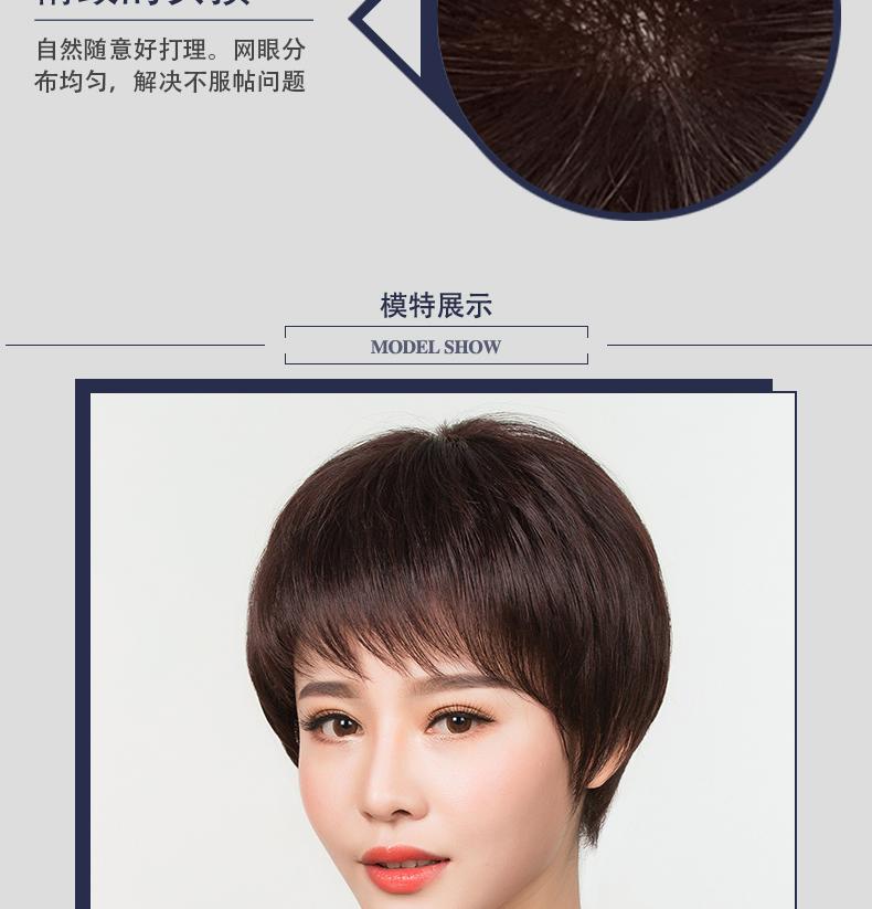 热卖一枝花假发女短发真人发丝妈妈短直发女士中老年圆脸真发发型自然