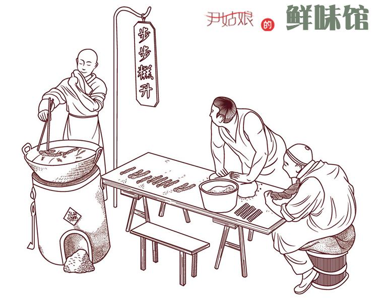 热卖尹姑娘纯手工年糕糯米红枣无核年糕糯米粘糕4份包邮推荐图片