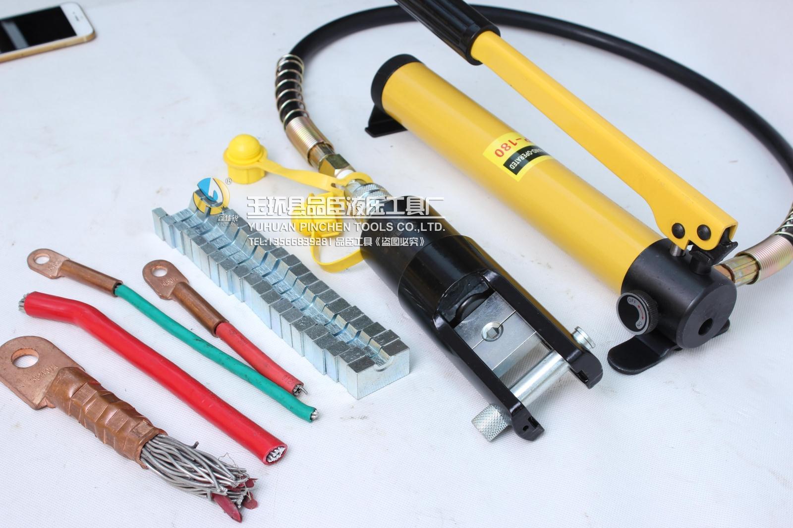 fyq-240/300分体式液压钳压线钳头部16-300mm铜铝端子图片