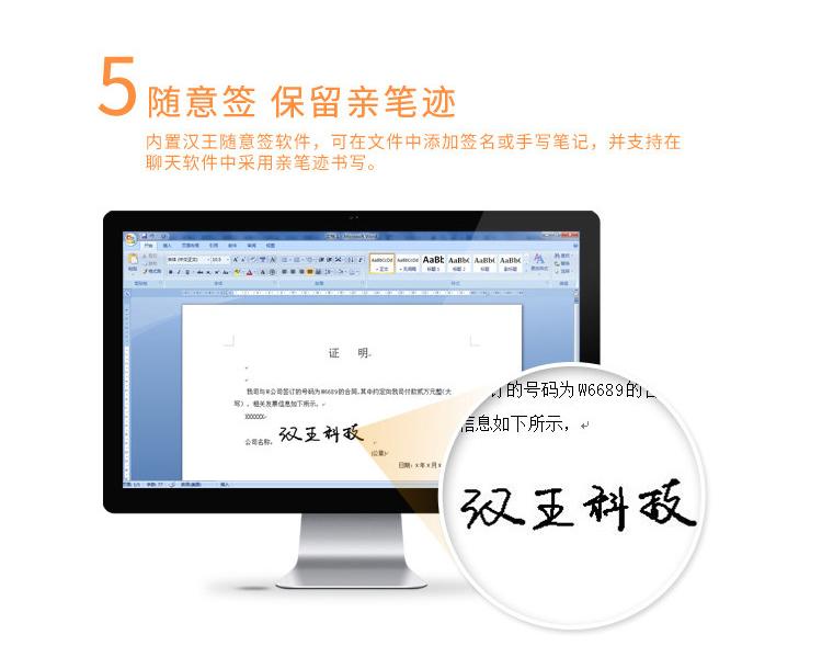 微课制作培训教程——手写板+录屏软件+演示软件_微课制作培训教程——手写板+录屏软件+演示软件