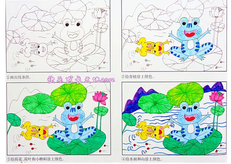 童彩笔画_全套书以范画,步骤,讲评为基础,通过国画,油画棒,线描画和彩笔画等几