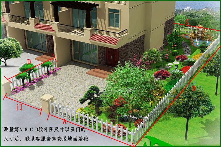 热卖塑钢工厂厂房围墙护栏pvc庭院栅栏别墅花园围栏学校幼儿园园栏杆图片