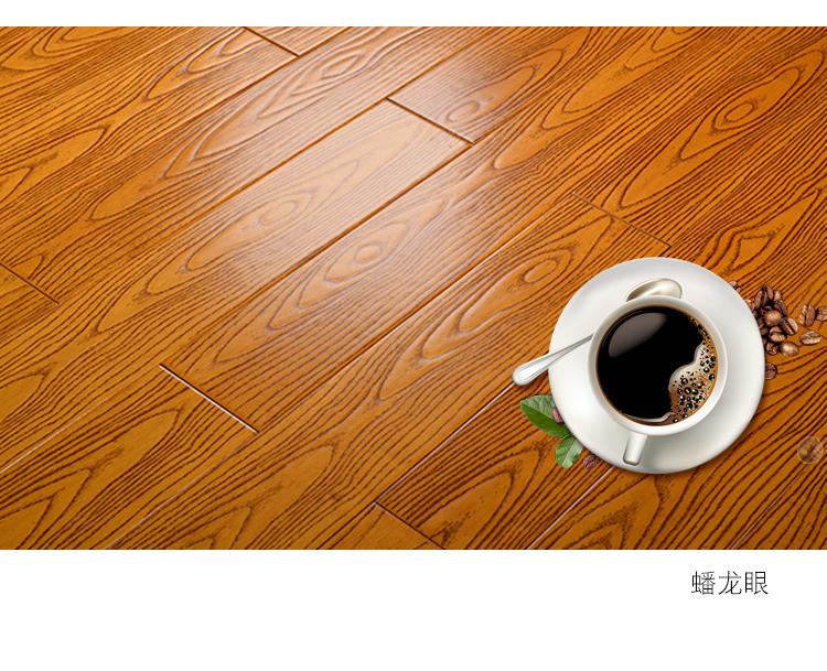 纯实木地板家用蟠龙眼美国红橡木进口原木圆盘豆耐磨