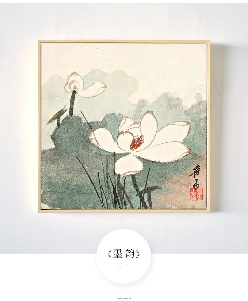 仟象映画墨韵新中式客厅三联画墙画荷花水墨装饰画画图片