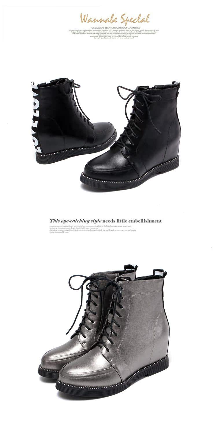 热卖森琦贝尔女鞋贵之步专柜正品女主角秋款短靴女2017新款马丁靴高跟图片
