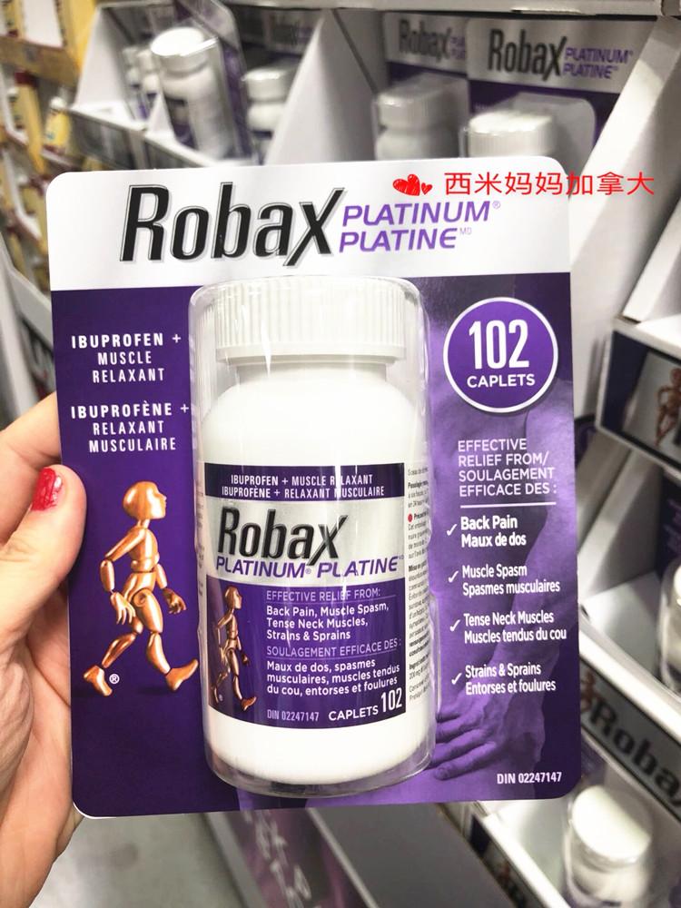 大代购ROBAXPLATINUM美索巴莫厂房松弛缓珠海带天车肌肉图片