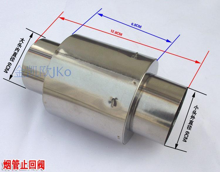 热卖煤气燃气热水器不锈钢排烟管排气管弯头6cm 热水器燃气管推荐