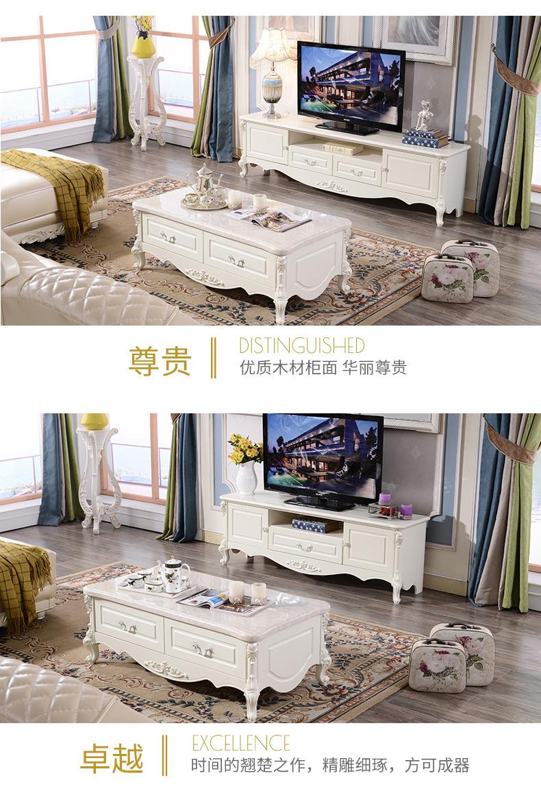 热卖拉菲曼尼 欧式电视现代简约储物地柜矮柜法式大小户型客厅家具图片