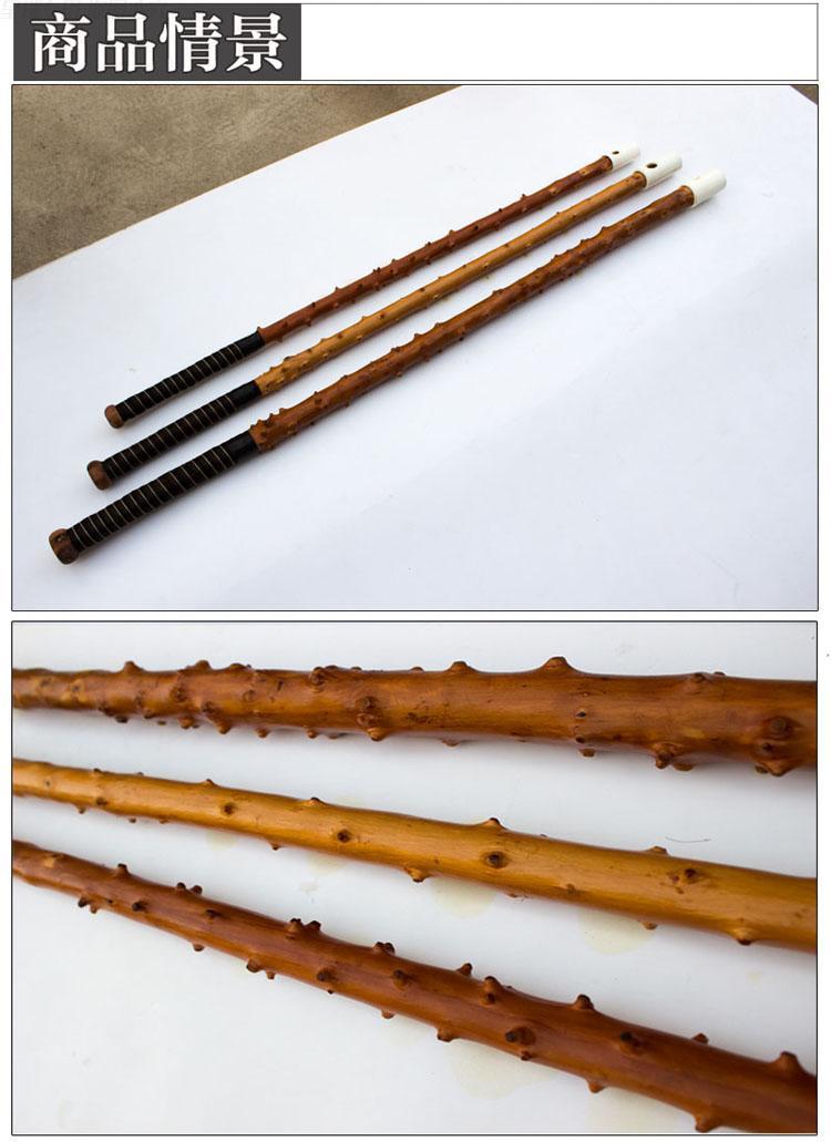 高档檬子木陀螺鞭杆绳实木金属不锈钢冰猴冰嘎鞭子成人中老年健身