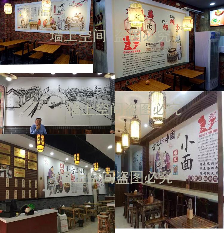 中式怀旧复古墙纸传统面馆餐厅酒楼餐馆火锅壁纸重庆图片