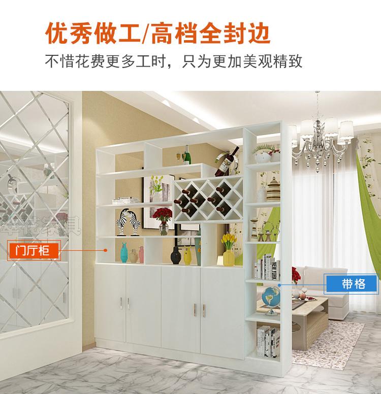 热卖现代简约门厅柜玄关柜双面隔断柜 家用酒柜屏风柜客厅酒格柜子