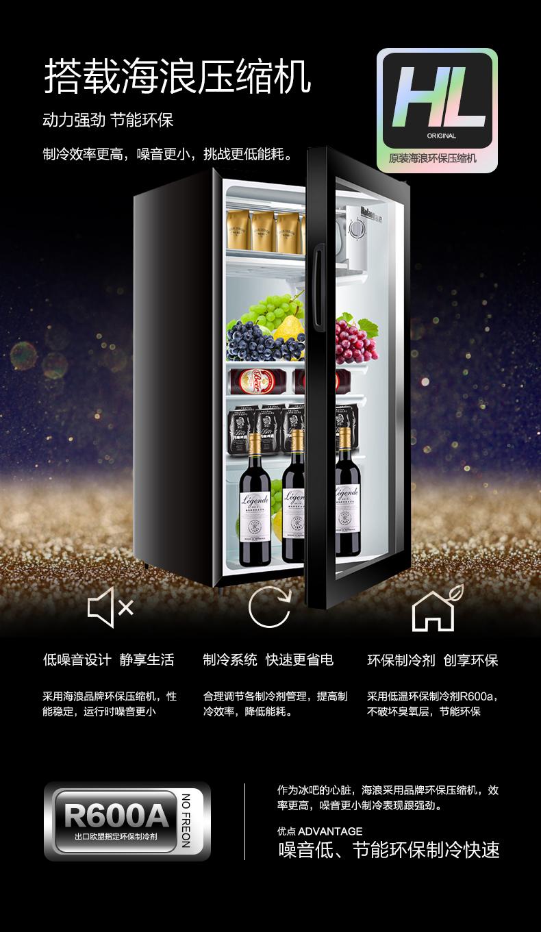 海浪冰箱售后服务_热卖hailang/海浪 bc-90 冰吧家用客厅单门小冰箱小型茶叶冷藏保鲜柜