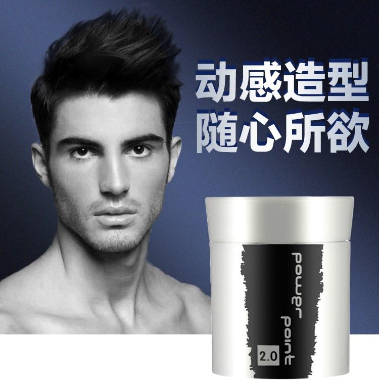 热卖正品日本菲灵塑型泥100ml发蜡男士定型短发造型发泥头发蓬松哑光