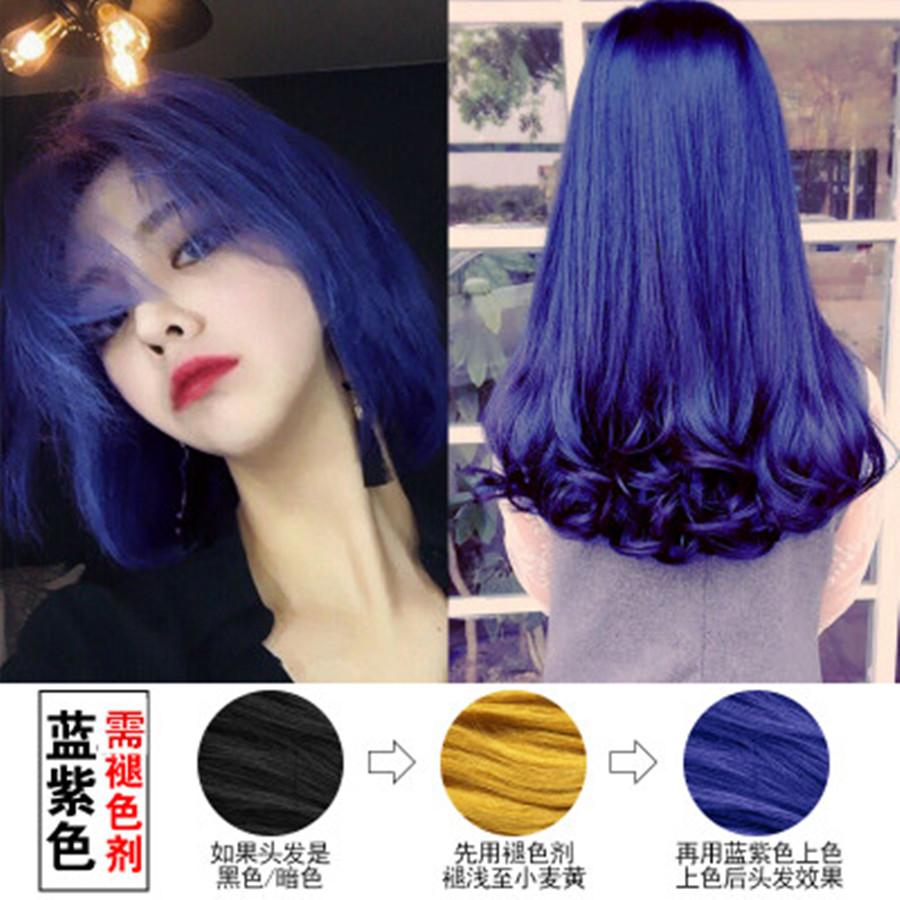 热卖紫色头发打蜡青木灰染发剂牛仔蓝玫瑰金亚麻闷青染发膏天然不伤发